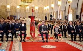 SM el Rey preside la ceremonia de presentación del balance de etapa y del programa ejecutivo en el ámbito del apoyo a la escolaridad y la aplicación de la reforma de la educación y la formación