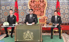HM the King Delivers Speech to Nation on 44th Anniversary of Green March