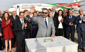 HM the King Lays Foundation Stone of New Terminal in Rabat-Sale Airport, Launches New Generation of RAM Planes