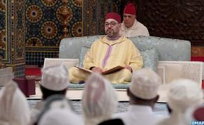 أمير المؤمنين يترأس الدرس الثالث من سلسلة الدروس الحسنية الرمضانية