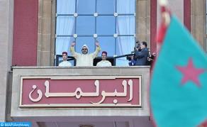 SM le Roi préside l'ouverture de la 1-ère session de la 4ème année législative de la 10-ème législature