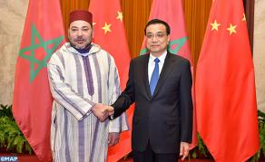 HM the King Receives Chinese PM in Beijing