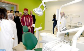 Mohammed V Foundation for Solidarity: HM the King Inaugurates in Rabat Regional Center for Dental Care