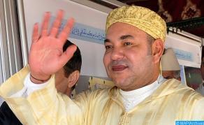 أمير المؤمنين يعطي بطنجة انطلاقة البرنامج الوطني لمحو الأمية بالمساجد برسم الموسم الدراسي 2016- 2017