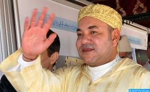 SM le Roi inaugure le projet d'extension de l'Institut Mohammed VI pour la formation des Imams, Morchidines et Morchidates