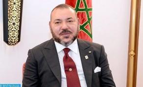 SM le Roi félicite la Présidente de Géorgie à l'occasion de la fête nationale de son pays
