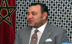 HM the King Congratulates President of Central African Republic on National Day