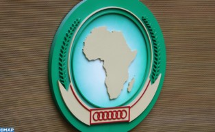 AU Commissioner for Trade Commends Morocco's Active Role under Leadership of HM the King