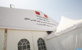 Tunisia: Inauguration of Moroccan Field Hospital in Manouba