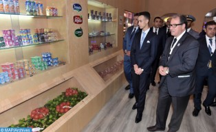 HRH Crown Prince Moulay El Hassan Chairs Opening of 14th International Agricultural Fair in Meknes