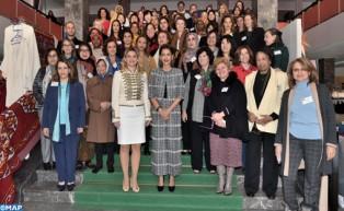"""صاحبة السمو الملكي الأميرة للا مريم تترأس حفل تدشين """"البازار الدولي للأعمال الخيرية"""" للنادي الدبلوماسي للرباط"""