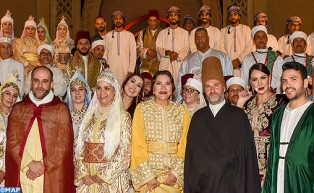 SAR la Princesa Lalla Hasnaa preside la apertura del XXV Festival de Fez de Músicas Sacras del Mundo