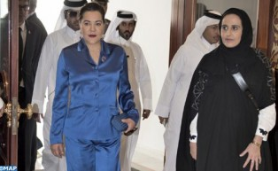 HRH Princess Lalla Hasnaa Arrives in Doha to Represent HM King Mohammed VI in Inauguration Ceremony of Qatar National Library