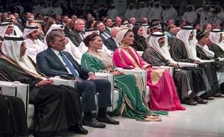 صاحبة السمو الملكي الأميرة للا حسناء تمثل جلالة الملك في الافتتاح الرسمي لمكتبة قطر الوطنية