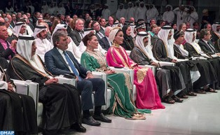 HRH Princess Lalla Hasnaa Represents HM the King in Inauguration Ceremony of Qatar National Library
