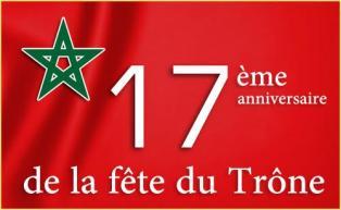 17ème anniversaire de la Fête du Trône