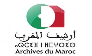 مؤسسة أرشيف المغرب تستعيد رصيدا مهما من ذاكرة اليهود المغاربة