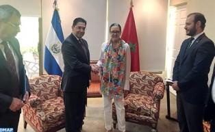 المغرب والسلفادور يضعان خارطة طريق للتعاون للفترة 2019-2022