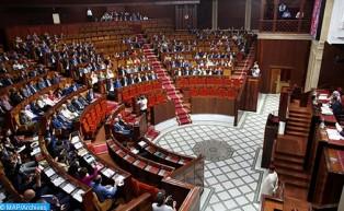 La commission des finances et du développement économique de la Chambre des représentants adopte la première partie du projet de loi de finances pour 2020