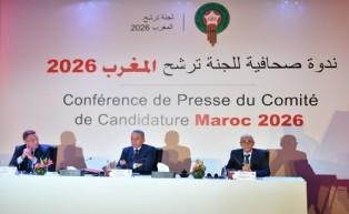 انعقاد مؤتمر صحفي لتقديم ملف ترشيح المغرب لاستضافة مونديال 2026 لكرة القدم