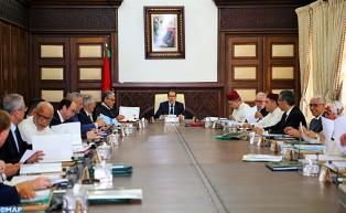 أشغال اجتماع مجلس الحكومة المنعقد يوم الخميس 23  ماي 2019