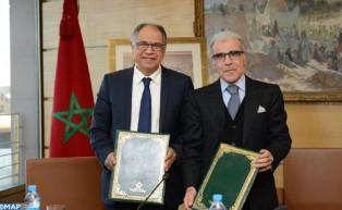 بنك المغرب ومجلس المنافسة