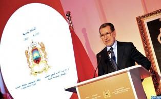 Ouverture de la conférence nationale sur les orientations de la politique publique de l'aménagement du Territoire