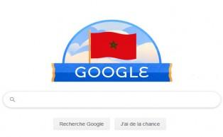 """محرك البحث """"غوغل"""" يحتفل بالذكرى ال64 لاستقلال المغرب"""