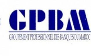 التجمع المهني لأبناك المغرب ينتفض ضد الادعاءات الخطيرة والكاذبة لوزير الشؤون الخارجية الجزائري