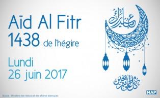 Aïd Al Fitr célébré lundi 26 juin au Maroc