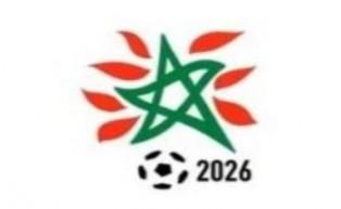Mondial-2026 : Dépôt à Zurich du dossier de candidature du Maroc