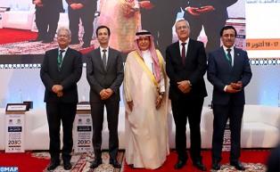 افتتاح أشغال المؤتمر السنوي التاسع عشر للمنظمة العربية للتنمية الإدارية بمراكش