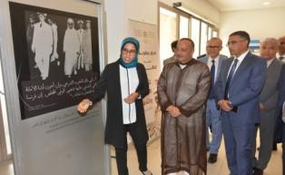 الرباط.. افتتاح معرض للكتب والصور التاريخية بمناسبة الاحتفال بالذكرى الـ66 لثورة الملك والشعب
