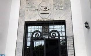 مدير مديرية علم الأوبئة ومكافحة الأمراض بالوزارة محمد اليوبي