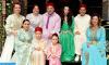 SM el Rey Mohammed VI presidirá a partir del jueves en el palacio Real de Rabat las ceremonias de boda de SAR el Príncipe Moulay Rachid
