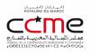La diáspora marroquí en Francia saluda un generoso gesto real