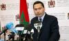 El encuentro de Lisboa no forma parte de un proceso de negociación, sino de un contacto para discutir acerca de la evolución del dosier del Sáhara marroquí