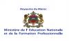 Mémorandum d'entente entre le Ministère de l'Éducation nationale et IBM Maroc pour le lancement du programme P-Tech au Maroc