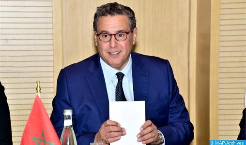Maroc/ONU : coup d'envoi à Agadir de la première célébration de la journée  internationale de l'arganier | Maroc.ma