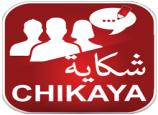 """Chikaya"" التطبيق المحمول شيكايا"