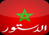 Constitution du Royaume du Maroc