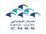 (Ma CNSS) الصندوق الوطني للضمان الاجتماعي