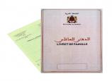 Watiqa: Commande de documents administratifs