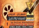 (Festival Cinéma et Histoire de Taroudant (FICHTA