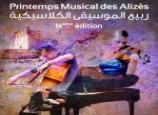 MUSICAL SPRING OF ALIZÉS:14th Edition