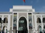 متحف محمد السادس ينظم محاضرة حول الفن الاسباني في القرن العشرين
