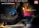 المهرجان الوطني للفنون الحضرية