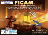 International Festival of Animated Film Meknes: 13th Edition