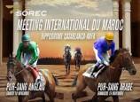3ème Meeting international du Maroc des courses de chevaux.