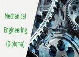 تنظيم مؤتمر الميكانيك- الدورة الثالثة عشرة-
